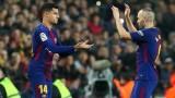 Защо Филипе Коутиньо беше обречен от самото начало в Барселона