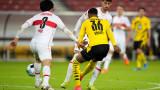 Борусия (Дортмунд) победи Щутгарт с 3:2