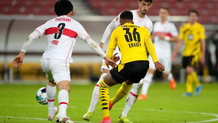 Юноша донесе победа на Борусия (Дортмунд)