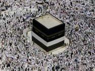 2 милиона поклонници се събраха в Мека