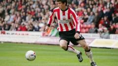 Къде са те сега: Вундеркиндите на Football Manager 2010