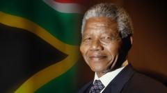 Депутатите почетоха Нелсън Мандела