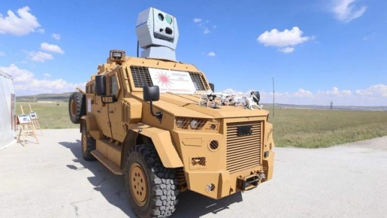 Турция разполага с лазерно оръжие, което пробива дебела стоманена броня