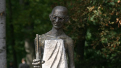 Двама президенти откриха паметник на Махатма Ганди в София