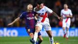 Барселона победи Депортиво Алавес с 2:1