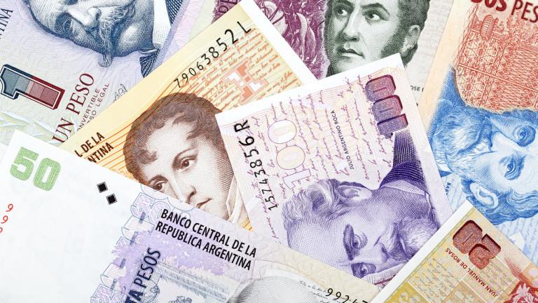 Аржентина наложи контрол върху песото, за да подкрепи икономиката