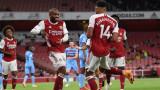 Арсенал с второ градско дерби на сметката си за сезона