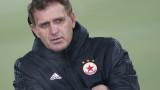 От Ел Маестро насам - Бруно Акрапович е най-успешният треньор на ЦСКА