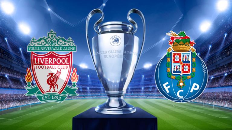 Ливърпул - Порто: Всичко е на страната на англичаните - моментна форма, осакатен състав на гостите, статистика...
