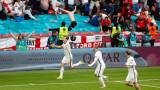 Дивата радост на английските фенове при победата над Германия