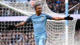 Манчестър Сити с драматичен успех над Суонси (ВИДЕО)