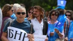 Отново протестират музикалните състави на БНР