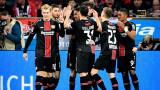 Байер (Леверкузен) победи Фортуна с 2:0 в мач от Бундеслигата