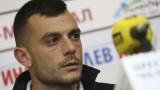 Стефан Христов: Надявам се да спечелим точка срещу Левски, защо не и три
