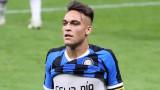 Интер и Барселона прекратиха преговорите си за Лаутаро Мартинес