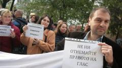 """Кметът на """"Младост"""" се зарече гражданите да победят"""