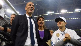 Зизу направил Реал шампион на Европа: Вашата задача в този финал не е просто да спечелите...