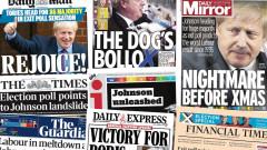 Печатът на Острова: Британският лъв реве за Борис и Брекзит