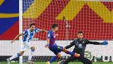 Луис Суарес донесе победа на Барселона, Еспаньол изпадна