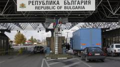 Стартират проекти за трансгранично сътрудничество със Сърбия