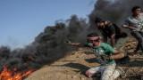 """Израел е използвал """"напълно непропорционална"""" сила срещу палестинците, скочи ООН"""
