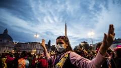 Италия със спад на болни и починали през уикенда