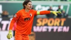 Борусия (Дортмунд) се подсили с нов вратар