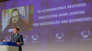 ЕК с мерки за улесняване на кредитирането на домакинствата и фирмите