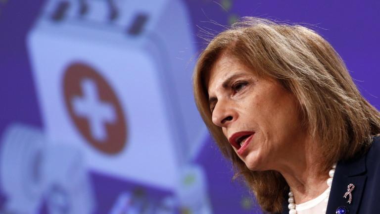 Европейската комисия призова страните членки по-добре да обяснят и да