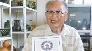 Ето го най-стария студент в света