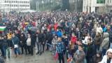 Четвърти протест в Габрово