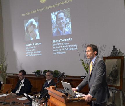 Британец и японец си поделят Нобеловата награда за медицина