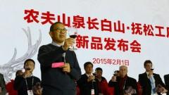 Бившият строител, а по-късно журналист, който стана най-богатият човек в Китай
