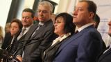 От БСП не се отказват - свикват отново извънредно парламента
