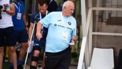 Левски остава без национал срещу Берое