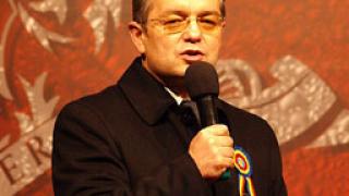 Извънредно положение в Румъния заради газа