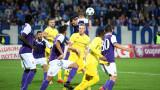 Роман Прохазка: Можеше да решим по-рано мача си с Етър