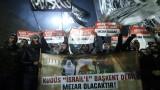 Йерусалим е наш и ще остане такъв, скандират в Турция
