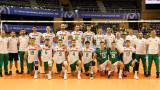 България победи Пуерто Рико с 3:0, излиза срещу Бразилия за място на Олимпийските игри