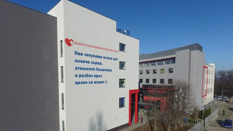 Безплатни прегледи и консултации за пациенти в Световния ден на сърцето