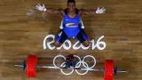 МОК предупреди щангите: Или се справете с допинг проблемите, или ви изхвърляме от Олимпиадата