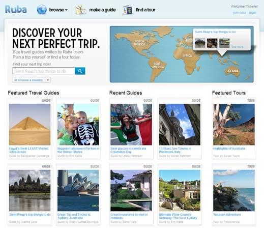 Google купи социална мрежа за пътешественици
