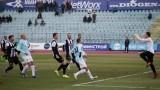 Илко Пиргов: Дано Локомотив (Пд) се класира за европейските клубни турнири