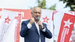 Социалистите в Молдова готови да оспорят предсрочния вот