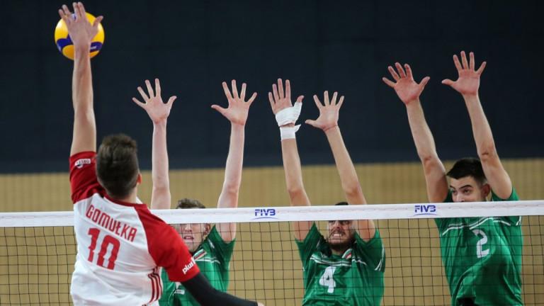 Полша победи България в много драматичен мач на Световното U21