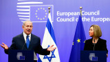 Очакваме държавите от ЕС да признаят Йерусалим за столица на Израел, отсече Нетаняху