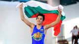 Едмонд Назарян ще участва в Световното първенство в Хърватия