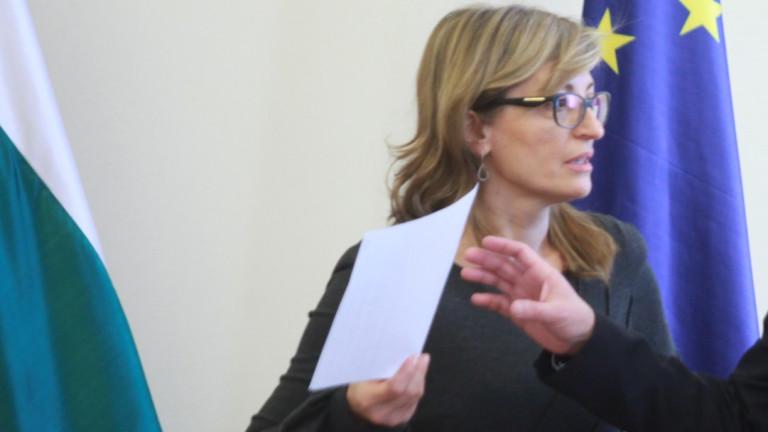 Захариева знае, че Русия се опитва да се меси в чужди избори отдавна