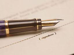 Подписаха програма за разбирателство с Националната банка на Сърбия