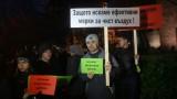 Столичани излязоха на протест срещу  замърсяването на въздуха